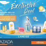 laneige-official-store