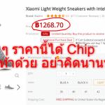 Xiaomi mijia Sneakers