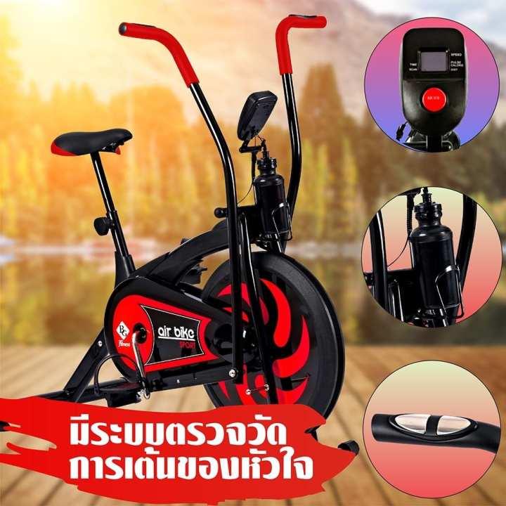 จักรยาน spin bike ยี่ห้อไหนดี