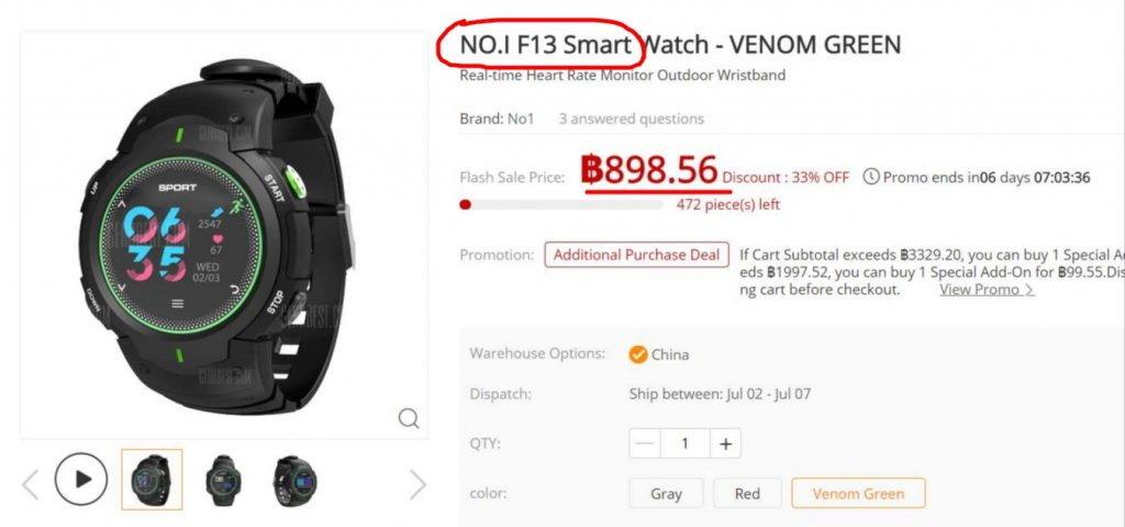 รีวิว review no1 f13 smart watch gearbest