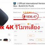xiaomi-mi-box-tv-andirod-gearbest