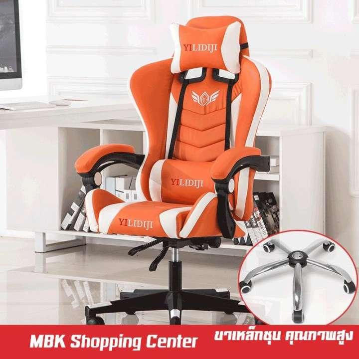 เก้าอี้เกมมิ่ง ยี่ห้อไหนดี แบบไหนดี