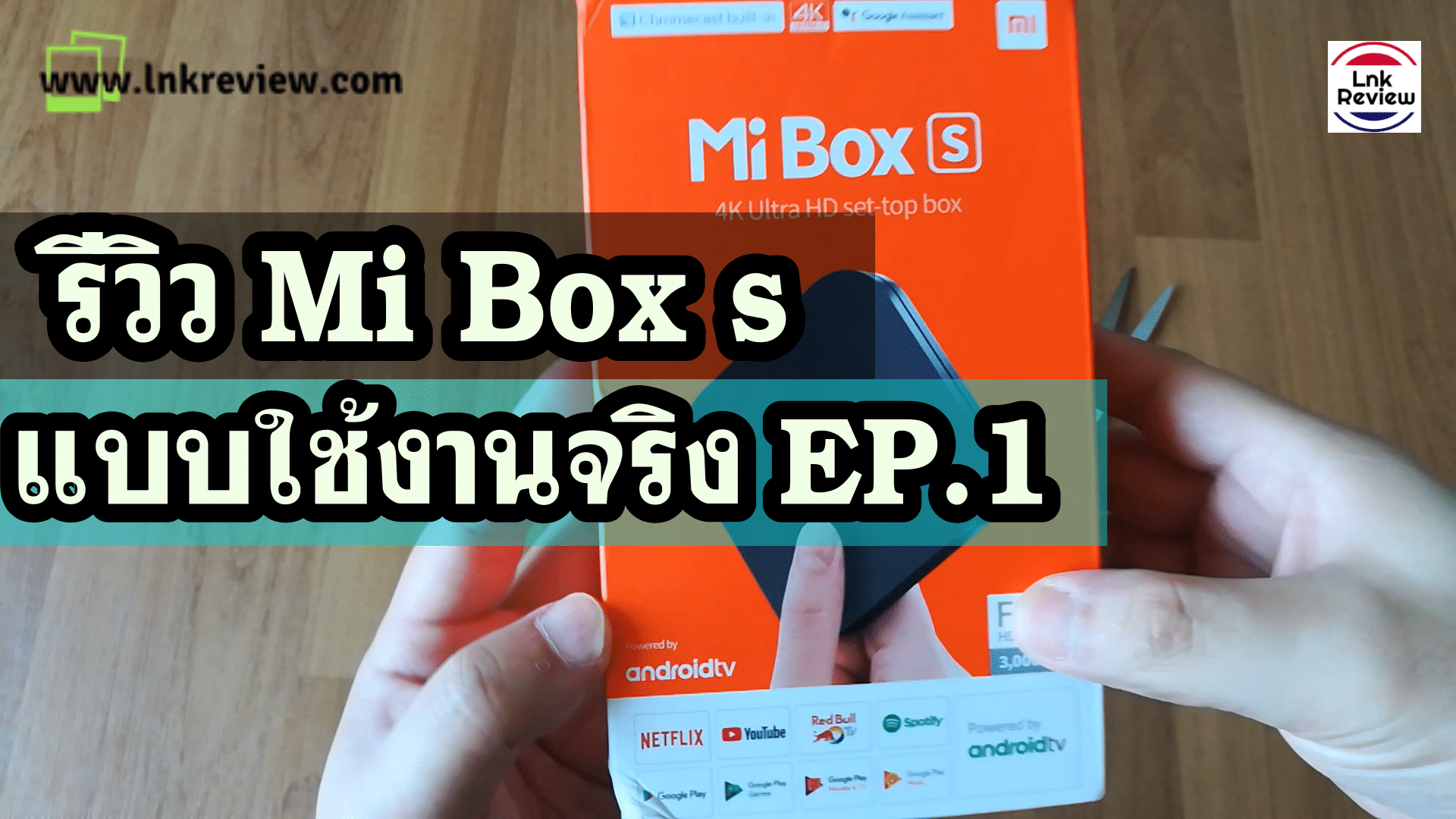 youtube_cover_1_mi-box-s-5.png