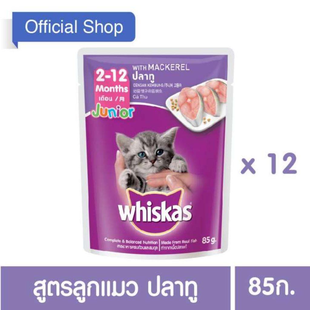 อาหารแมวชนิดเปียก แบบเพาช์ สูตรลูกแมว WHISKAS® Cat Food Wet Pouch Junior Mackerel