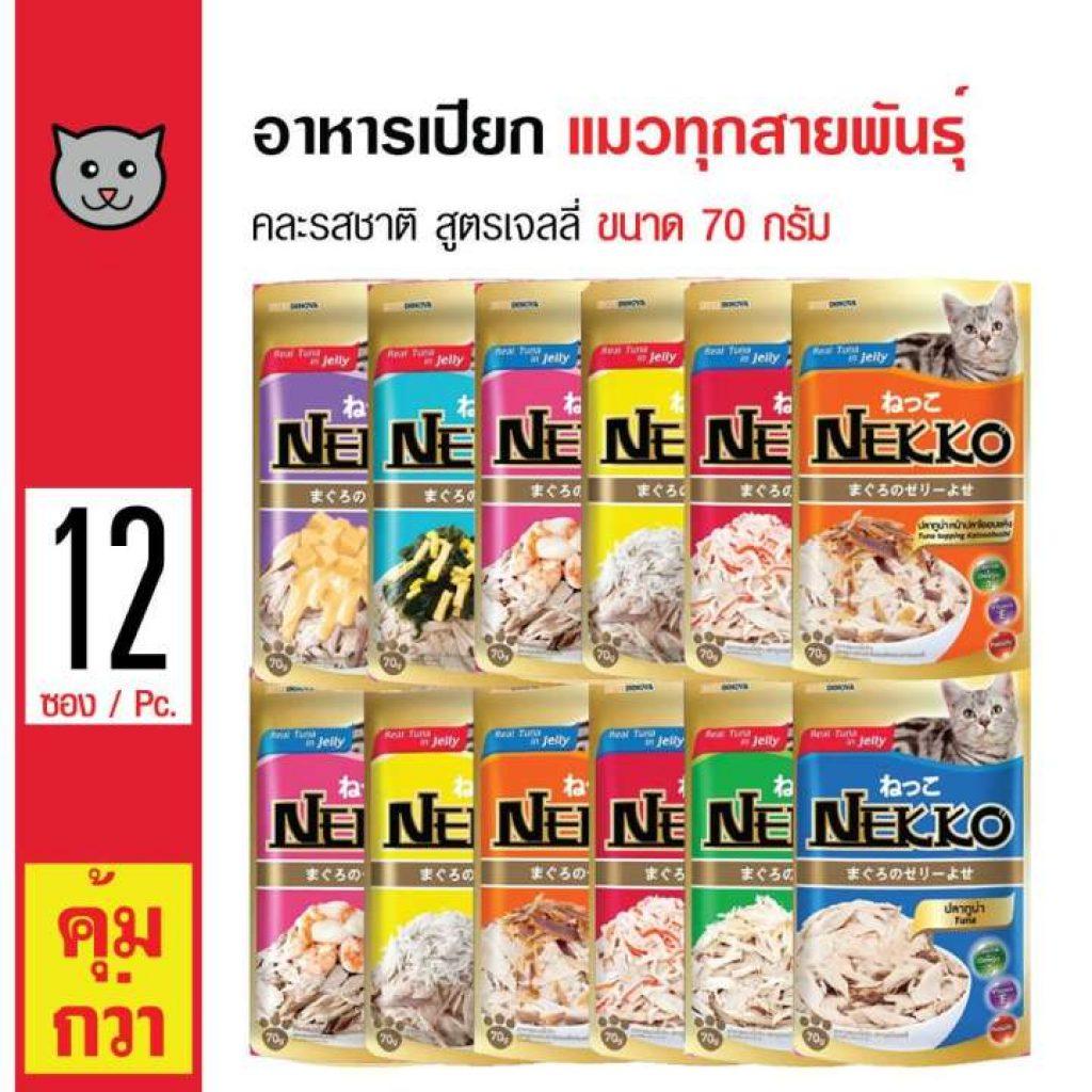อาหารเปียกแมว Nekko Pouch Mixed Jelly คละรสชาติ สูตรเจลลี่ สำหรับแมวทุกสายพันธุ์