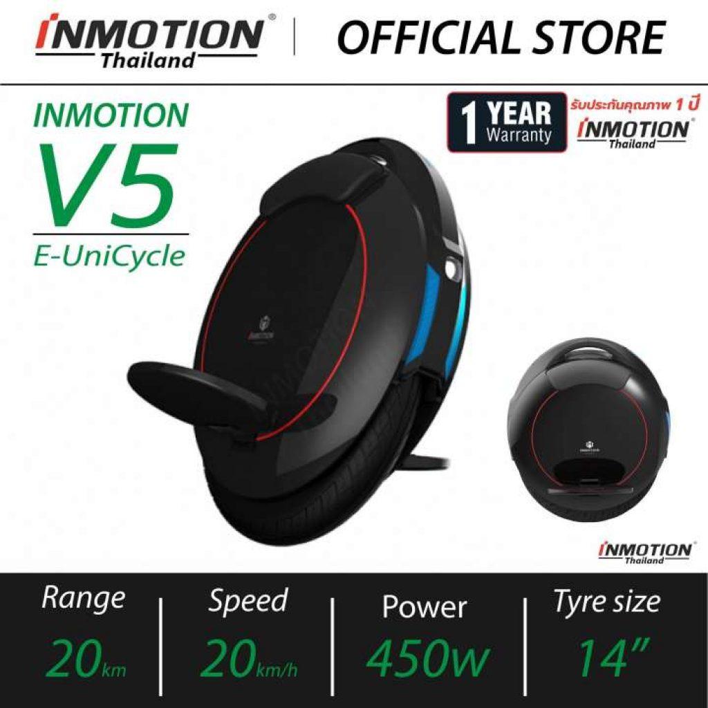 จักรยานไฟฟ้าล้อเดียว ล้อเดียวไฟฟ้า INMOTION V5 (V5 Electric Unicycle)