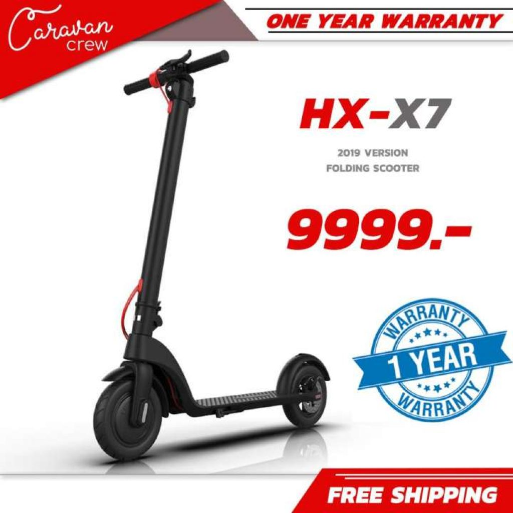 สกูตเตอร์ไฟฟ้าผู้ใหญ่ HX-X7 E-Scooter From Caravan E Scooter Electric Scooter