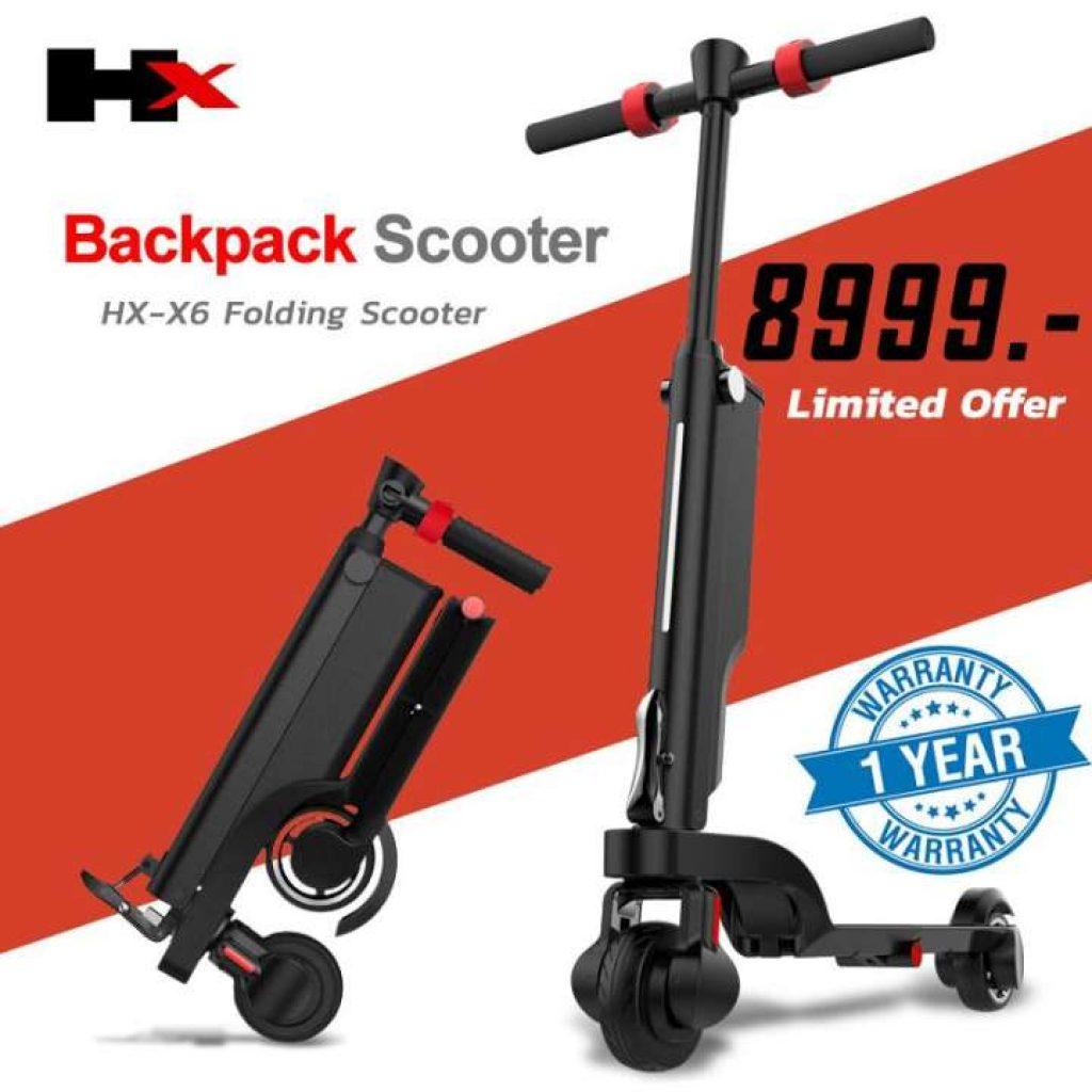 สกูตเตอร์ไฟฟ้าผู้ใหญ่ HX-X6 Backpack E-Scooter Electric Scooter