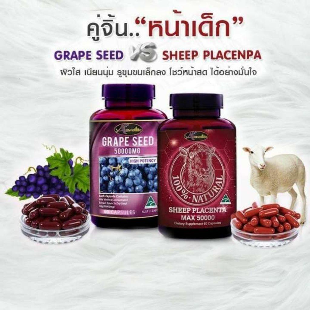 https://go.thaiddt.com/r/shop-skin-supplements