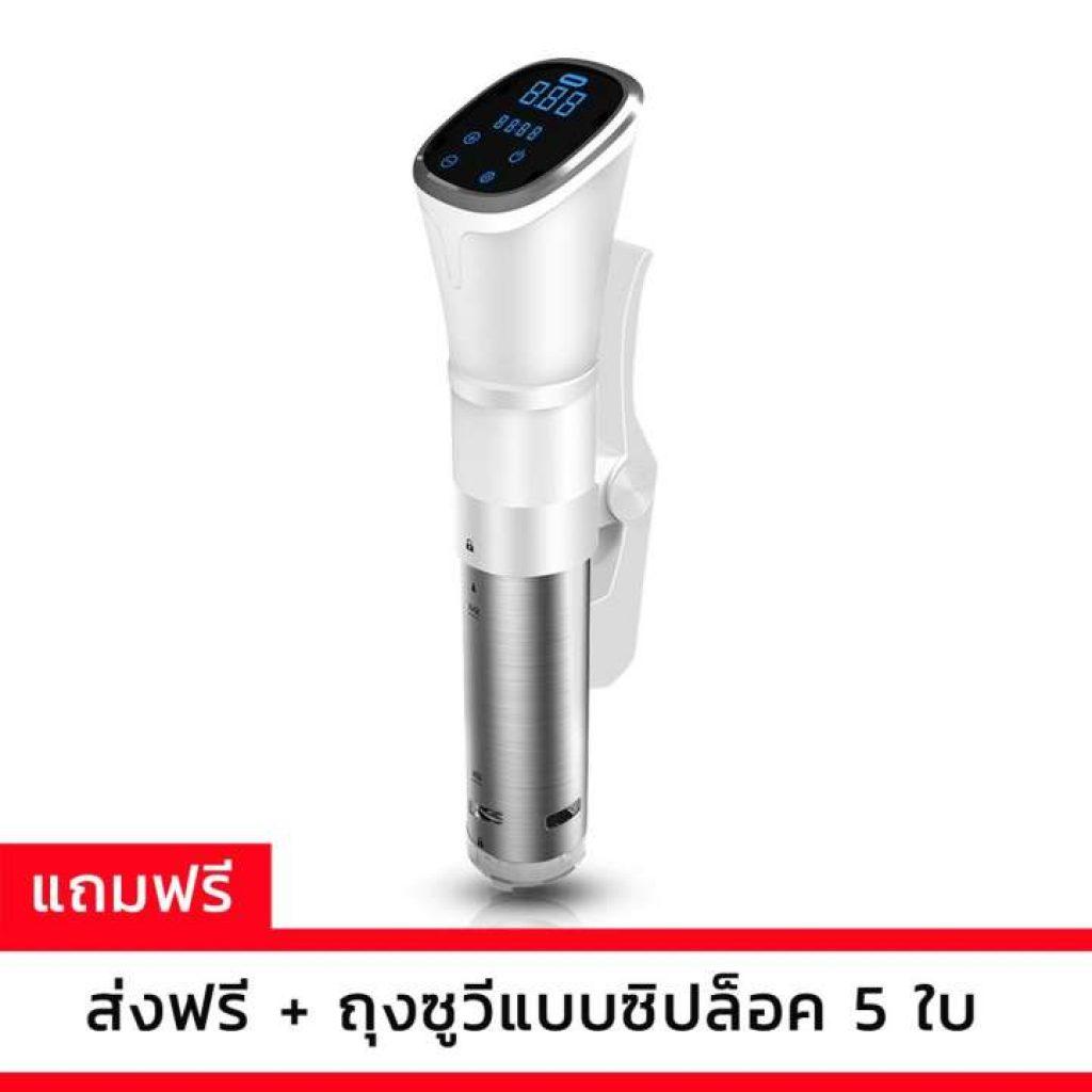 เครื่องซูวีแบบจุ่มกันน้ำ IPX7 พร้อมถุงซูวี 5 ชิ้นพร้อมใช้งานกำลังไฟฟ้า 1,200 วัตต์ 220 โวลต์ไฟบ้านไทย SousVideMax