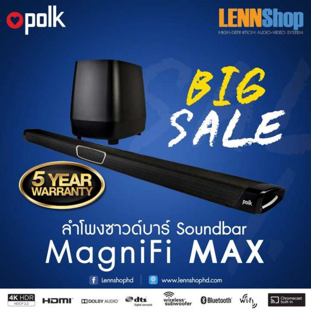 POLK AUDIO Soundbar MagniFi MAX 3.1 กำลังขยาย 340 วัตต์