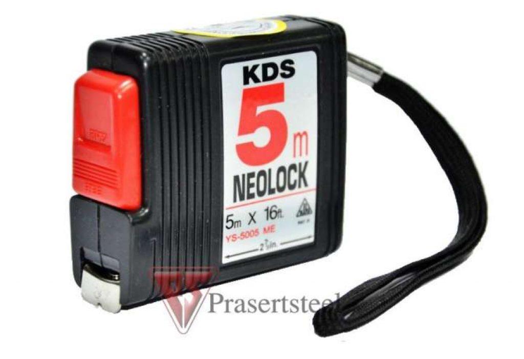 ตลับเมตร KDS 5 เมตร รุ่น NEO LOCK