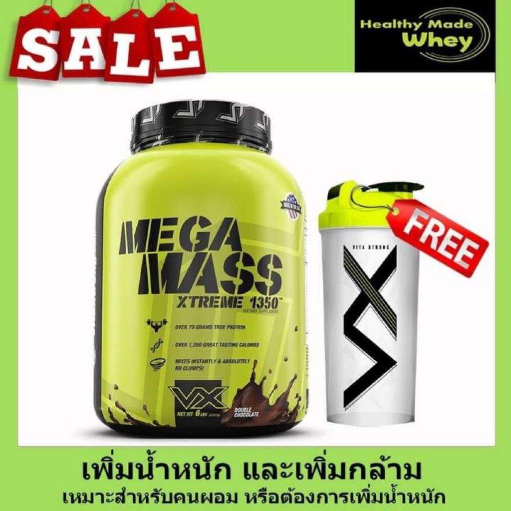 MEGA MASS 6lb รสคุกกี้แอนด์ครีม เวย์เพิ่มน้ำหนัก+เพิ่มกล้าม