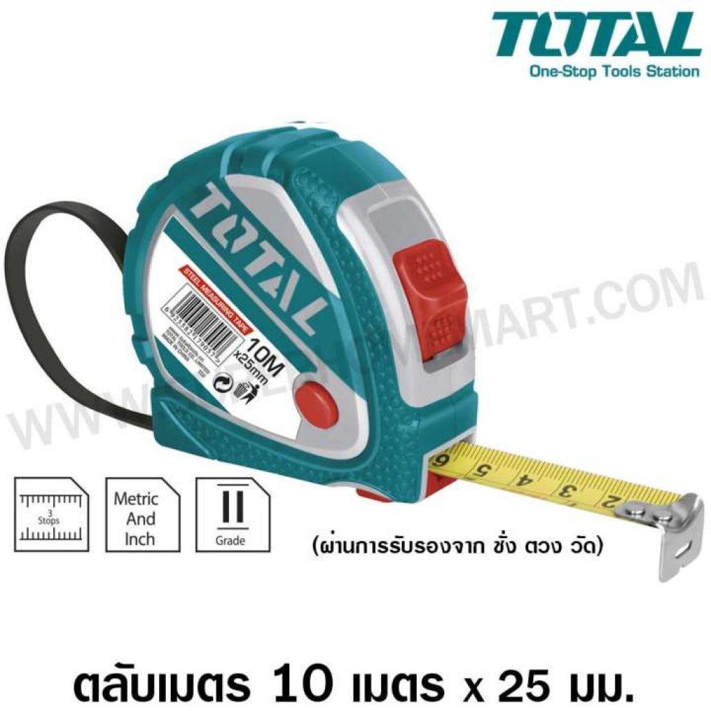 Total ตลับเมตร ขนาด 10 เมตร x 25 มม. รุ่น TMT126101