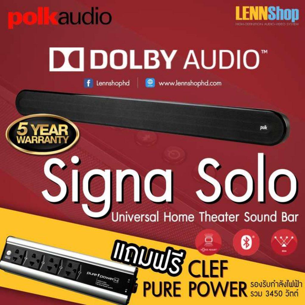 Polk Audio Signa Solo แถมฟรี CLEF PURE POWER รองรับกำลังไฟ 3450 วัตต์ Polk รับประกัน 5ปี ศูนย์ POWER BUY จากผู้นำเข้าอย่างเป็นทางการ