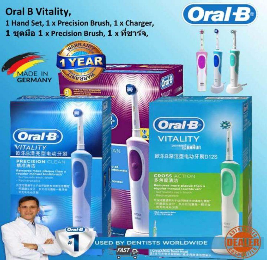 แปรงสีฟันไฟฟ้า Oral-B รุ่น Vitality Braun Electric Toothbrush Vitality Pecision CLEAN