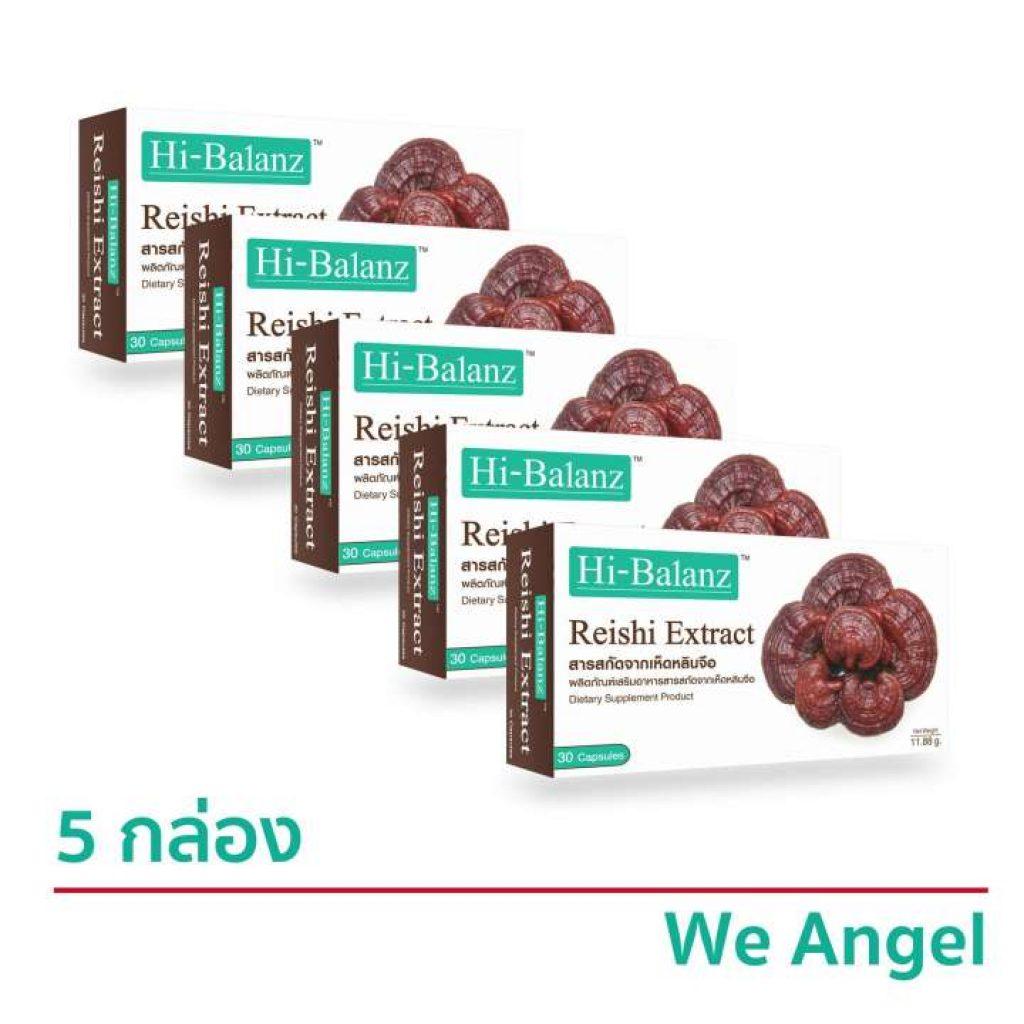 Hi-Balanz Reishi Extract สารสกัดจากเห็ดหลินจือ