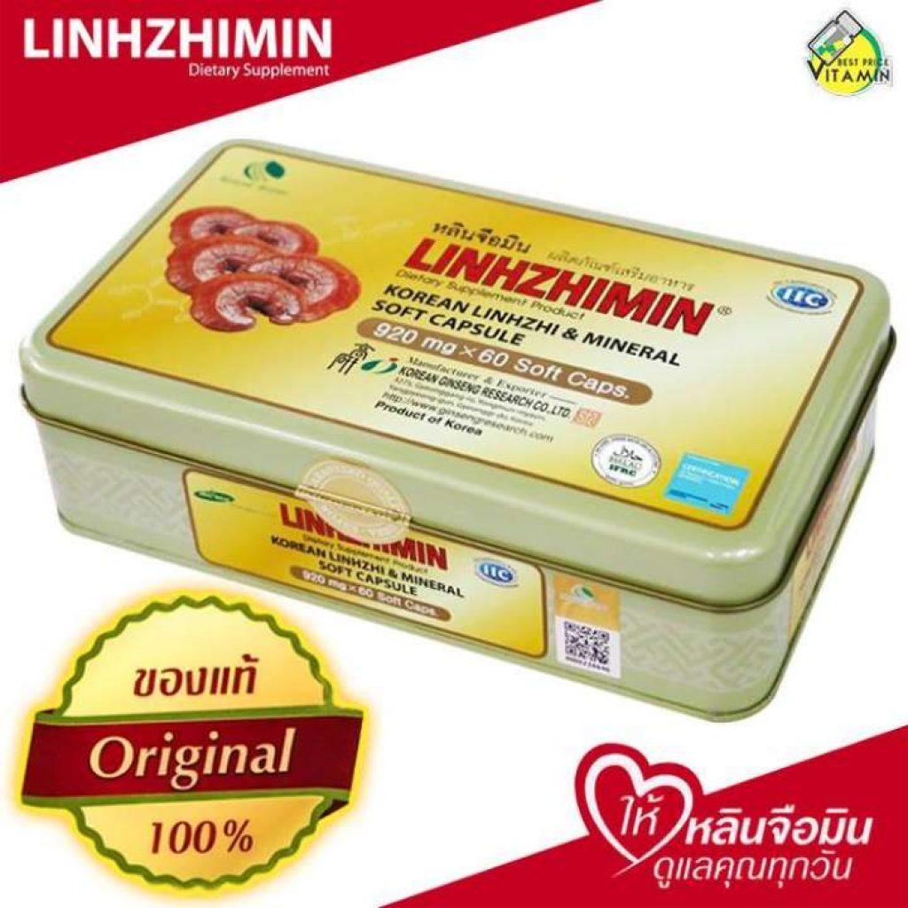 LinhZhiMin หลินจือมิน บำรุงร่างกาย สกัดจากเห็ดหลินจือแดงเข้มข้น