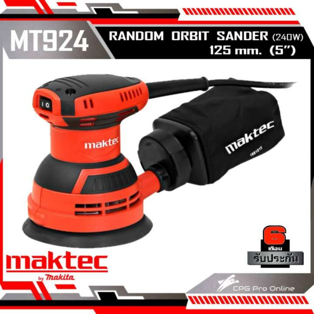 MAKTEC เครื่องขัดกระดาษทรายกลม รุ่น MT924