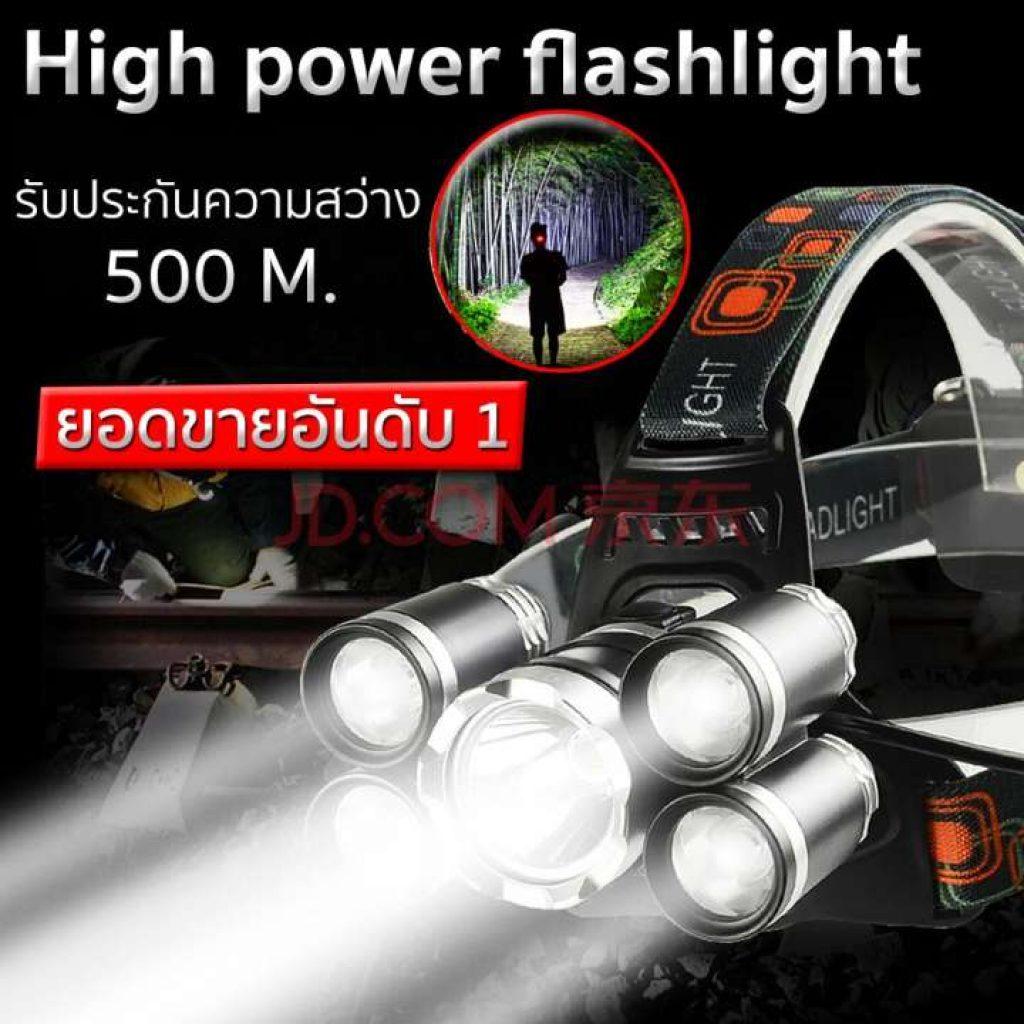 ไฟฉายคาดหัว ไฟฉายแรงสูง ไฟฉาย T6 5 LED 5 หัว headlamp ให้แสงสว่างสูงถึง 9000 Lumen ไกล500เมตร