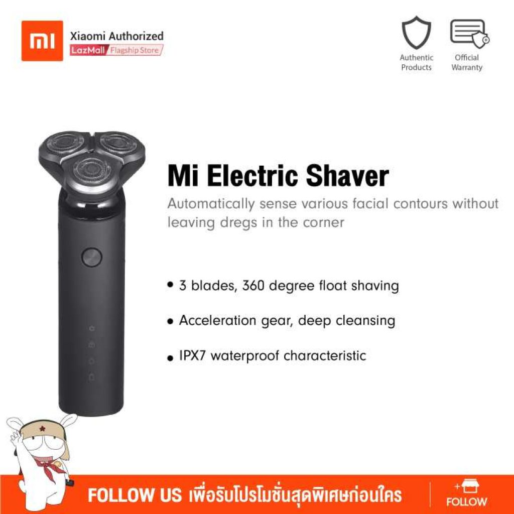 Mi Electric Shaver