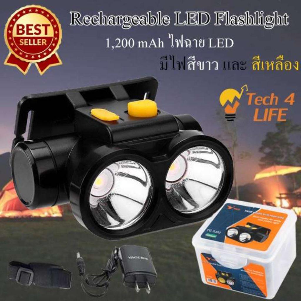Tech4life ไฟฉายคาดหัว LED HIGH POWER HEADLIGHT ไฟคาดศรีษะหัว LED Flashlight ไฟสำหรับงานช่าง ไฟส่องกบ LED
