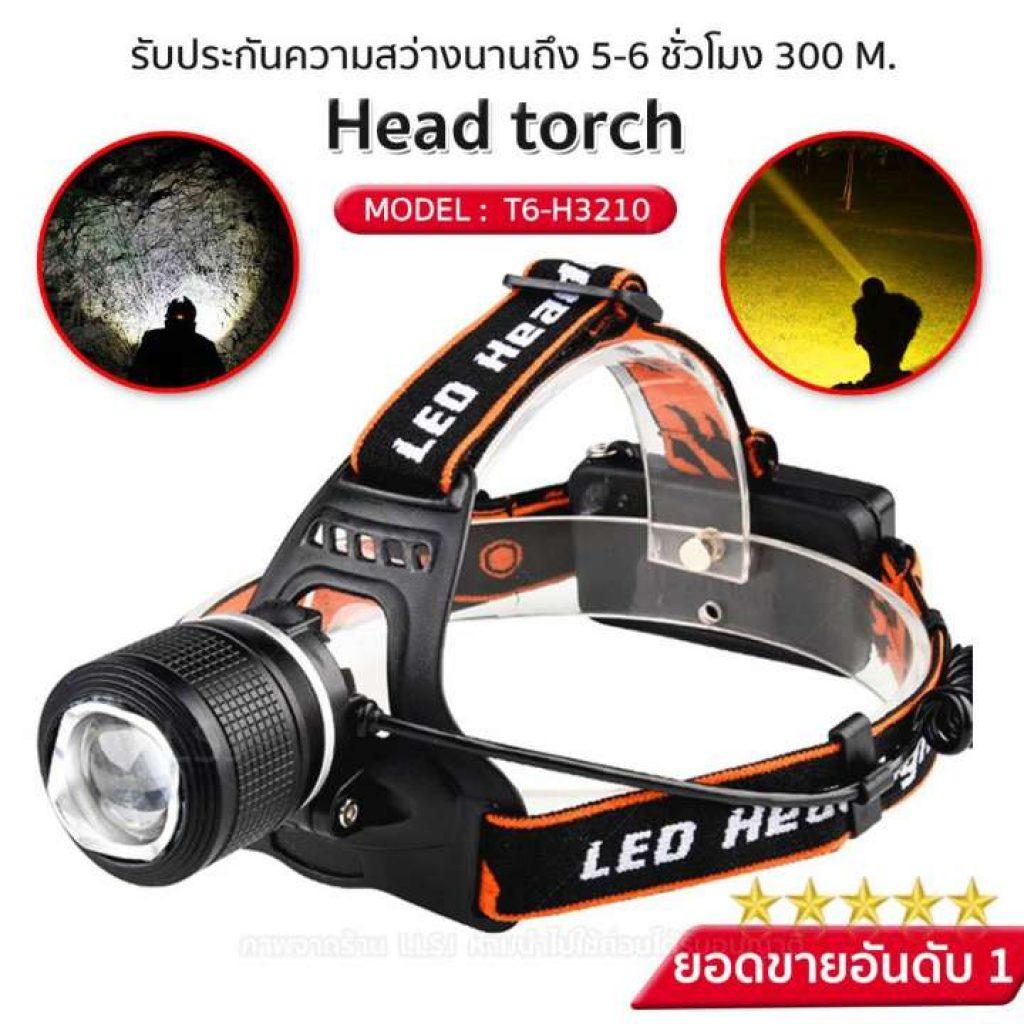 ไฟฉายคาดหัว ไฟส่องสัตว์ ไฟฉายแรงสูง ไฟฉาย รุ่นT6-H3210 headlamp ให้แสงสว่างสูงถึง 6000 Lumen ซูมได้300เมตร