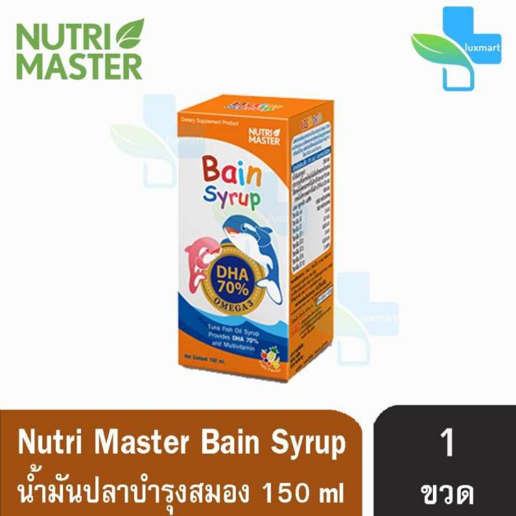 น้ำมันปลาทูน่า Bain Syrup 150ml เบน ไซรัป