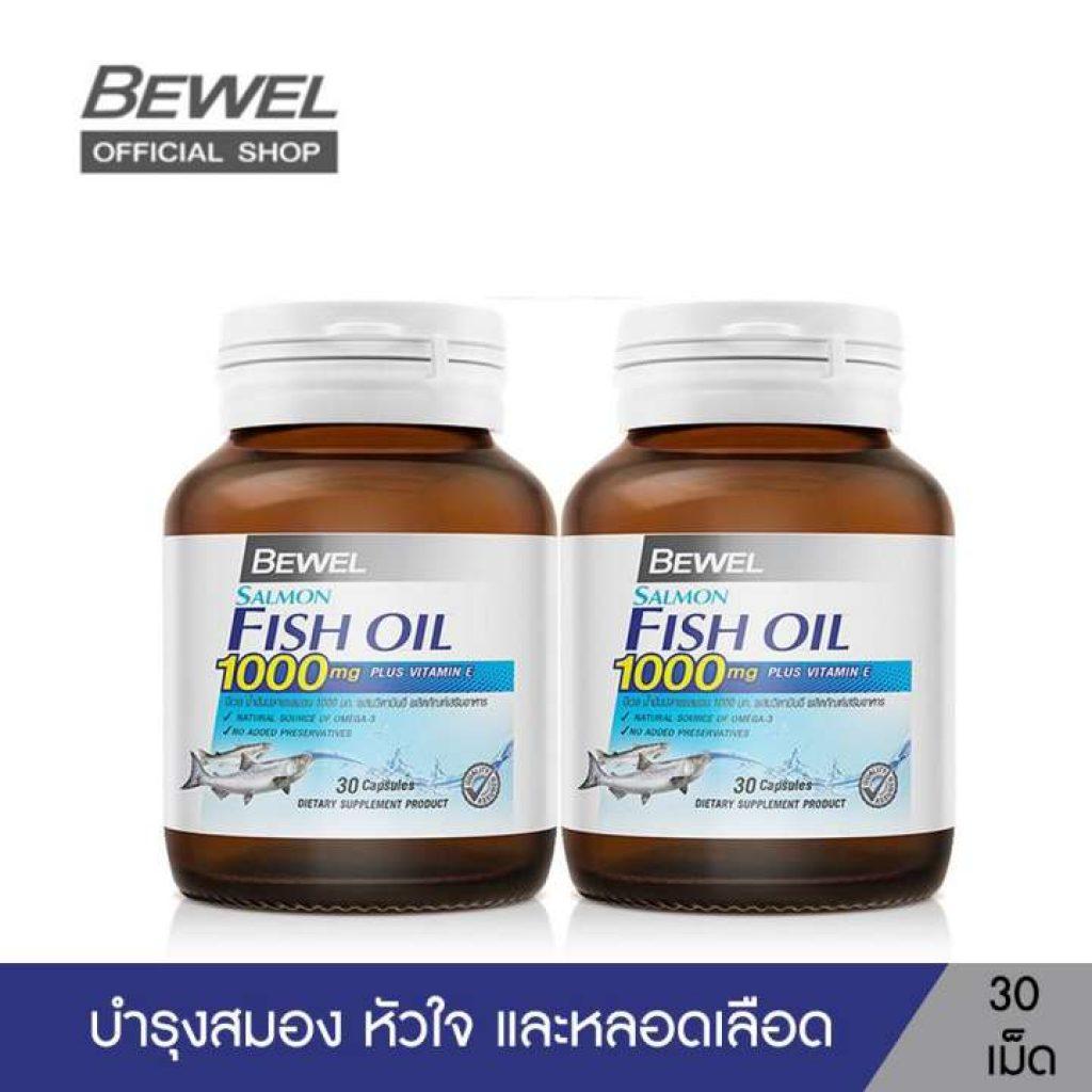 Bewel Salmon Fish Oil - บีเวลน้ำมันปลาแซลมอน โอเมก้า 3 บำรุงสมอง