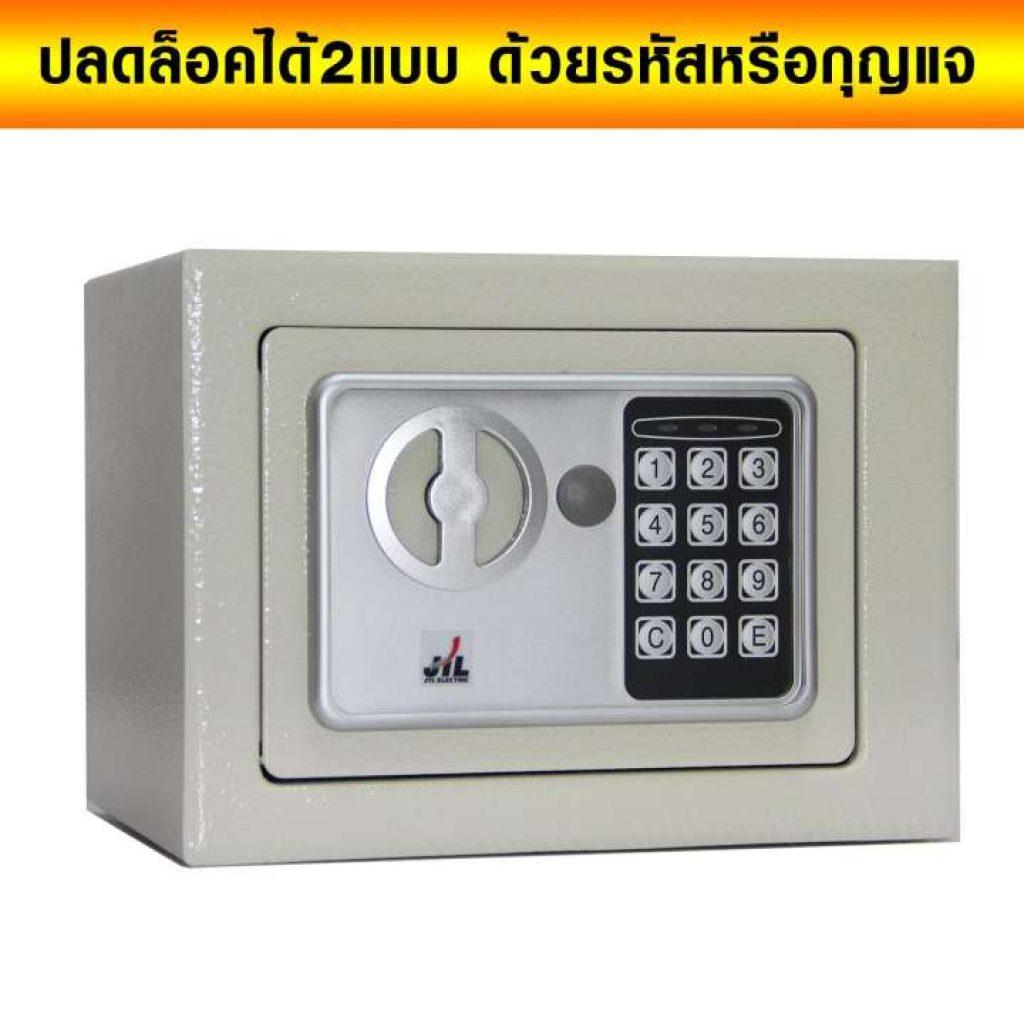 ตู้เซฟ ตู้เซฟนิรภัย ตู้เซฟออมสิน ตู้เซฟเก็บเงิน รุ่นใหม่ ตู้เซฟอิเล็กทรอนิกส์ safety box safety deposit box