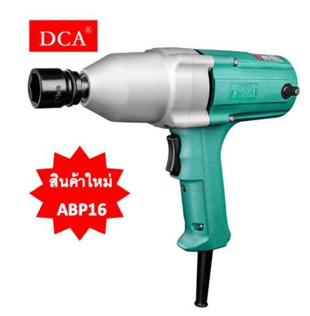 DCA บล็อกไฟฟ้า 1/2 นิ้ว รุ่น APB16
