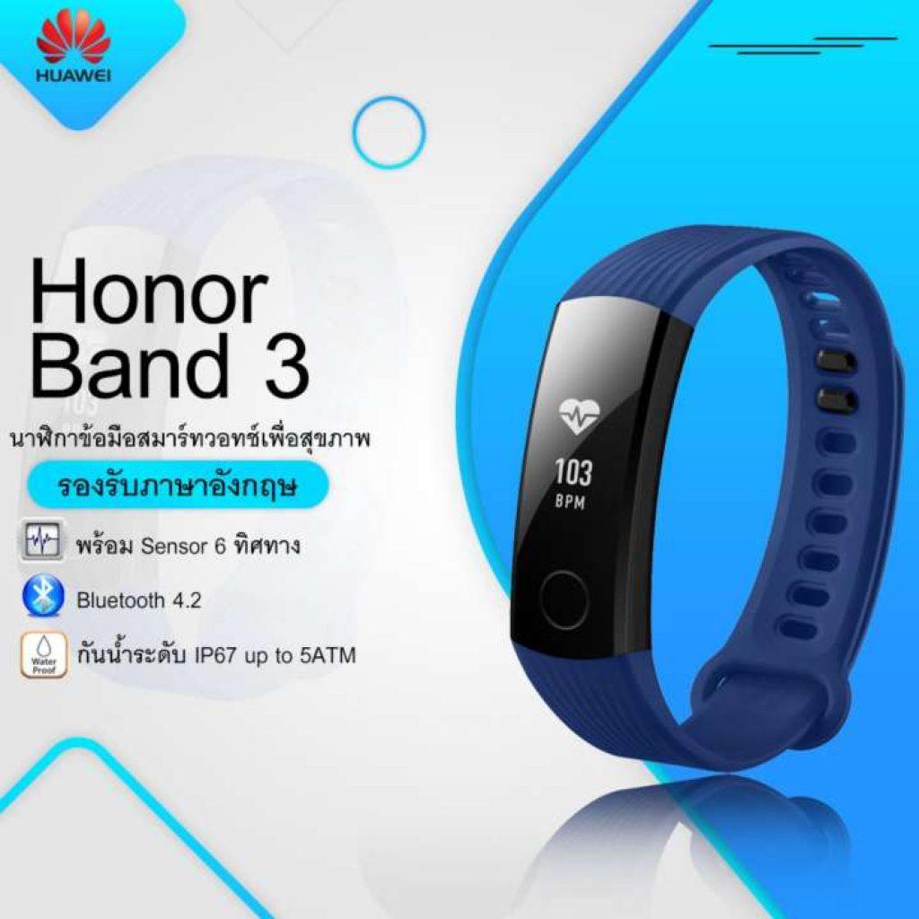 Huawei Honor Band 3 สายรัดข้อมือสมาร์ทวอทช์เพื่อสุขภาพ