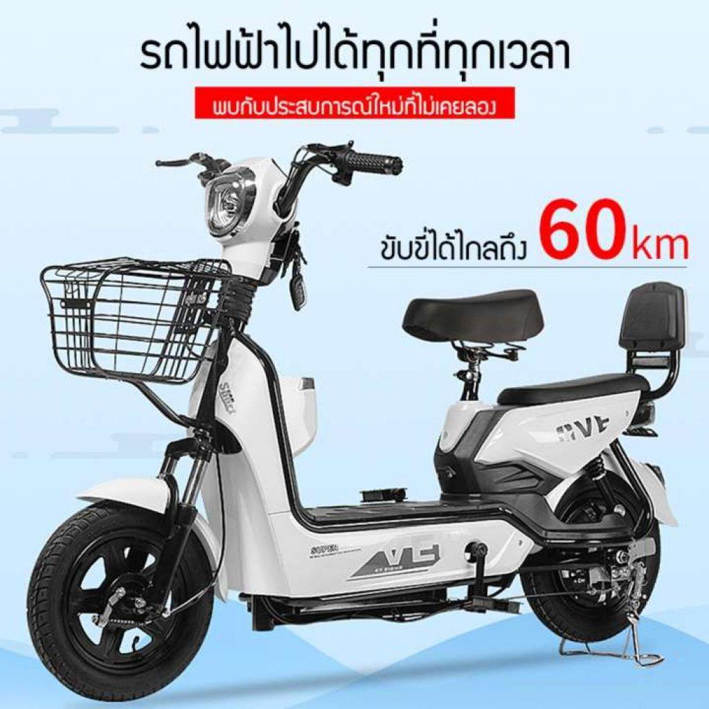 จักรยานไฟฟ้าสำหรับผู้ใหญ่ มอเตอร์ขนาด 48V
