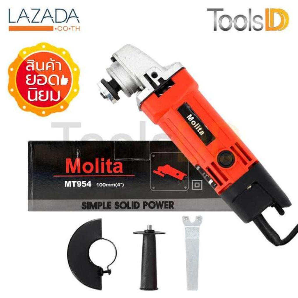 MOLITA เครื่องเจียร์ เครื่องเจียร์ไฟฟ้า ลูกหมู 4 นิ้ว 570W รุ่น MT954