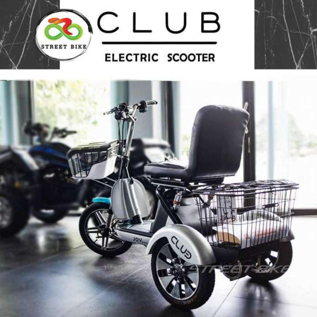 จักรยาน 3 ล้อไฟฟ้า Joy Bicycle รุ่น Club