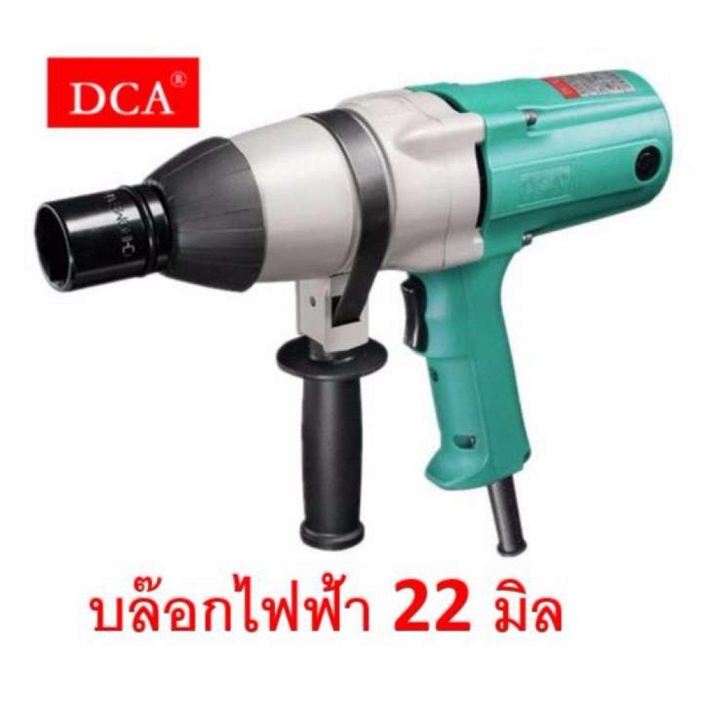 DCA บล็อกไฟฟ้า 22 มิลลิเมตร รุ่น APB22