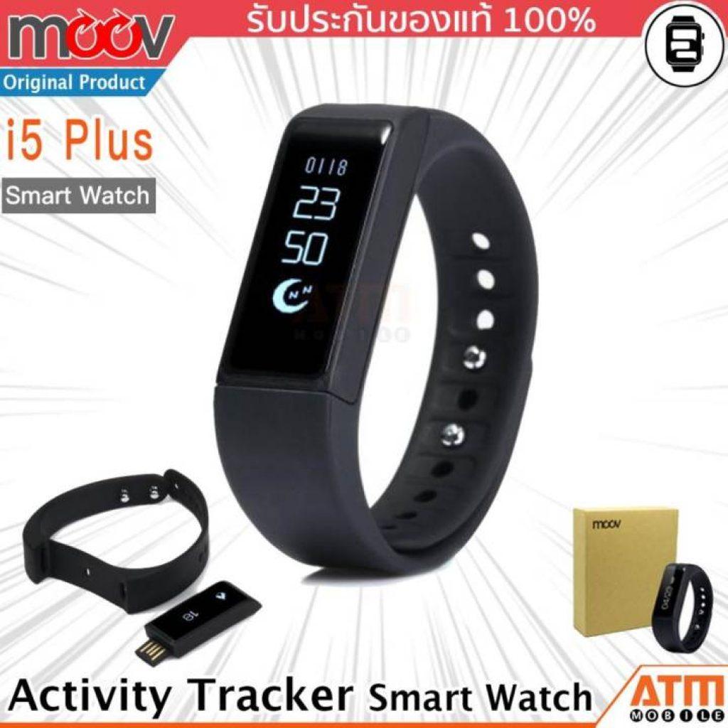 Moov Smart Watch รุ่น i5 Plus สายรัดข้อมือเพื่อสุขภาพ