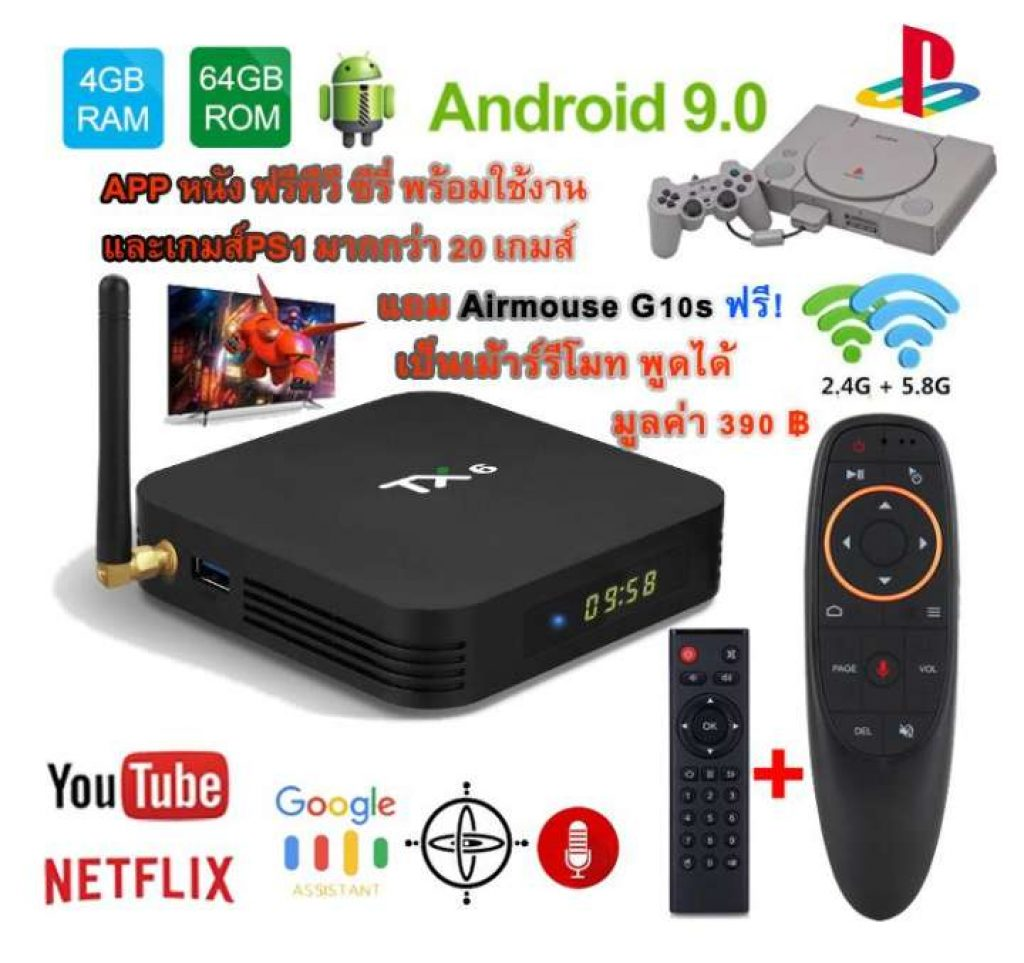 Android TV Box รุ่น Tanix TX6 AllwinnerH6