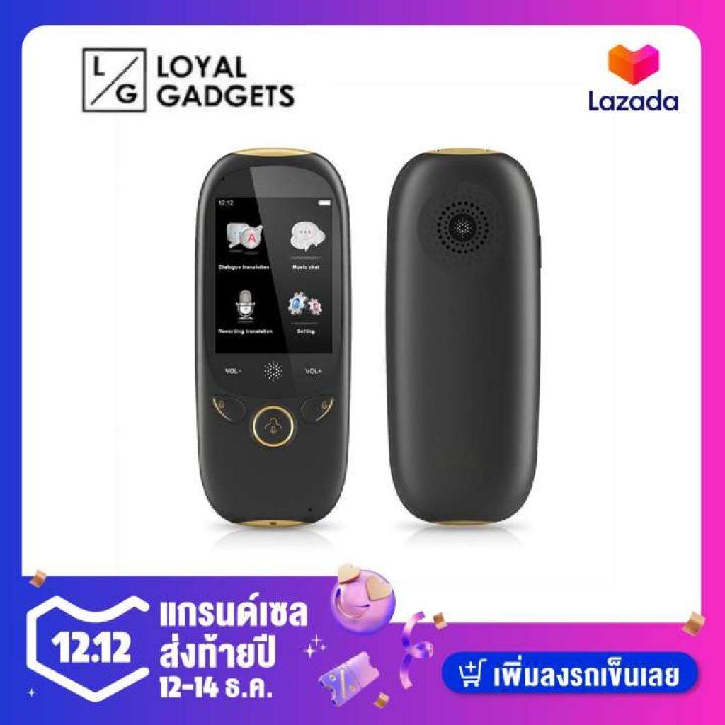 Loyal Gadgets K1 เครื่องแปลภาษา 75 ภาษา