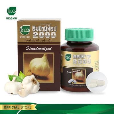 กระเทียมสกัด Garlic_extract