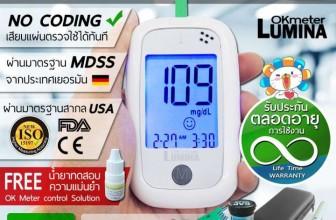 10 เครื่องวัดน้ำตาลในเลือด ยี่ห้อไหนดี ยอดนิยมซื้อออนไลน์