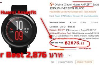 Original Xiaomi Huami AMAZFIT ราคาถูกสุด ที่ Gearbest
