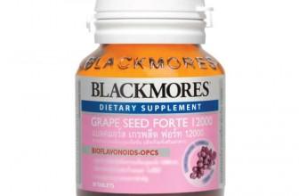 8 สารสกัดจากเมล็ดองุ่น grape seed ยี่ห้อไหนดี แบรนด์ยอดนิยมรีวิวออนไลน์