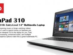 แนะนำ notebook ไม่เกิน 20000 บาท Lenovo ideapad 310-14ISK