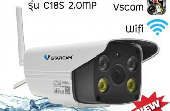กล้องวงจรปิด ไร้สาย CCTV ยี่ห้อไหนดี ปี 2019
