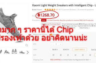 รองเท้าวิ่ง Xiaomi mijia  Sneakers with Intelligent Chip – LIGHT GRAY A 41