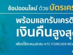คูปอง ส่วนลด Adivce Online สินค้า advice online นาทีทอง ราคาพิเศษ