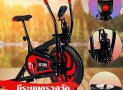 เปรียบเทียบเลือกซื้อ จักรยาน spin bike ยี่ห้อไหนดี