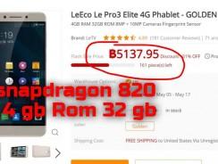 มือถือ LeEco Le Pro3 Elite งบ 5,000 บาท สเปคคุ้มค่า ปี 2018 พฤษภาคม