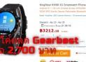 แจกคูปองส่วนลด Gearbest โค้ดส่วนลด Gearbest ซื้อ Smart watch Kingwear kw88